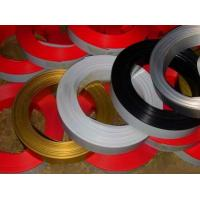 Buy cheap PE Color Coated Aluminum Coil 1000 Series Aluminum Channel Letter Strip from wholesalers