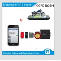 Buy cheap Hidden GPS Tracker For Motorcycle/ Mini Motorcycle GPS Tracker from wholesalers