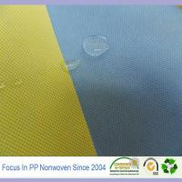 Buy cheap Nonwoven geotextile spunbond wateproof fabric manufacturers from wholesalers