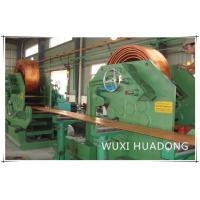 Wholesale Bronze Plate Strip Continue Casting Machine Double Strand Horizontal from china suppliers
