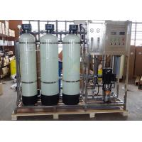Buy cheap 1000L/H Ion Exchange Water Softening Industrial Water For Boiler / Cooling Tower from wholesalers
