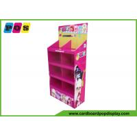 Buy cheap Stores Cardboard Floor Standing Display Unit For Dolls , Cmyk 4c Printing from wholesalers