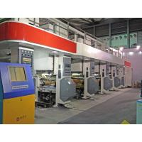 Buy cheap Arc System Computer Control High Speed Rotogravure Printing Machine Max Printing Speed Of 200 M/Min from wholesalers