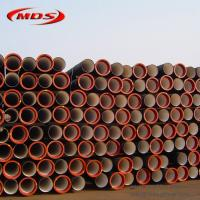 Buy cheap 450mm zinc aluminum coating ductile iron pipe manufacturer,k9 di pipe from wholesalers