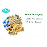 Buy cheap Vacant Vegetarian Capsules , Hard HPMC Capsules , Empty Hard Capsules with Blue ,Yellow & Clear Color from wholesalers