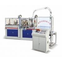 Buy cheap Single / Double Side PE Coated Disposable Paper Cup Making Machine 50-60pcs/min from wholesalers