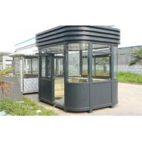 Buy cheap Light Steel Booth/Toilet from wholesalers