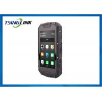Buy cheap Easy Operate 4G Wireless Device Audio Video Intercom Terminal For Law Enforcement from wholesalers