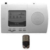 Buy cheap HB SOLAR POWERED WIRELESS BEAMS SIGNAL RECEIVER AND TRANSFER product