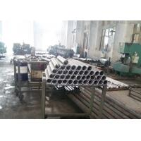 Buy cheap Quenched / Tempered Hollow Steel Round Bar With Chrome Plating from wholesalers