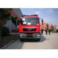 Wholesale Six Seats Water Tanker Fire Truck Pump Flow 60L/S Aluminum Water Tank 5684L from china suppliers