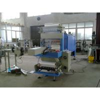 Wholesale Tea / Nutrition / Milk Automatic Packing Machine With Auger Feeder Conputer Control from china suppliers