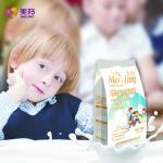 Buy cheap Pharmaceutical Grade Good Health Goat Milk Powder 100% Liquid Goat Milk Ingredients from wholesalers