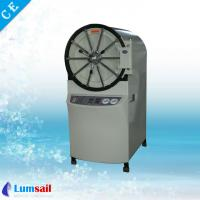 Buy cheap Stainless steel Horizontal Autoclave (Intelligence)YX600W1/600W2 from wholesalers