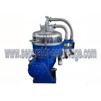 Buy cheap Solid Liquid Starch Industrial Separator , Nozzle Discharge Disc Centrifuge 30kW from wholesalers