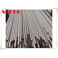 Wholesale High Precision Iron Cobalt Vanadium Alloy For Electro - Magnet Magnetic Pole from china suppliers