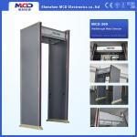 Waterproof Door Frame Metal Detector 6 Zones Knife Dun detection machine Manufactures