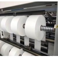 Buy cheap High Filtration Melt Blown Cloth , Anti Dust Laminated Non Woven Fabric from wholesalers