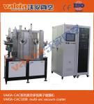 Buy cheap TiN / Titanium Nitride Plating,  PVD Ion Plating Machine, Gold  Cathodic Arc Vacuum Plating Machine from wholesalers