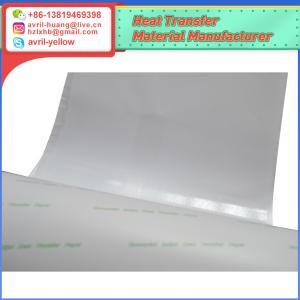TPU hot melt adhesive film for stick fabric