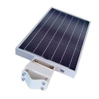 Buy cheap Integrated Solar Lights 15 Watt (All-in-One Solar Lights) from wholesalers