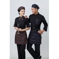Buy cheap Western Pastry Restaurant Wait Staff Uniforms Waiter And Waitress Uniform For Restaurant from wholesalers