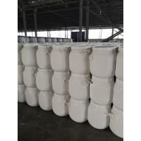 Buy cheap Calcium Hypochlorite 65%-70% sodium process from wholesalers