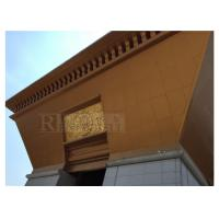 Buy cheap Aluminum Architectural Wall Panels for Traditional Temple Usage from wholesalers