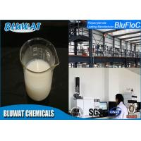 Buy cheap White Milky Water Purifying Chemicals Cationic Polyacrylamide Emulsion from wholesalers