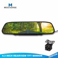 Buy cheap Universal Auto Backup Camera Systems Mirror TFT LCD Monitor System from wholesalers
