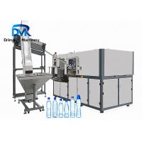 Buy cheap Professional Pet Plastic Bottle Manufacturing Machine 2000 Bph 2 Cavity from wholesalers