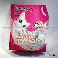 Buy cheap PET / PE Pet Food Pouch With Handle , Plastic Packaging Bag For Pet Food from wholesalers