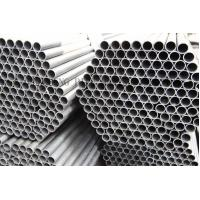 Buy cheap Small Diameter Cold Drawn Seamless Metal Tubes ASTM For Water Wall from wholesalers