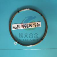 Magnetostrictive waveguide straight wire used in Magnetostrictive level gauge/sensor with stock size 0.5mm/0.75mm/0.8mm Manufactures