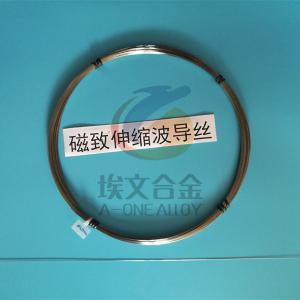 Magnetostrictive wire for magnetostrictive position sensor, level sensor Manufactures