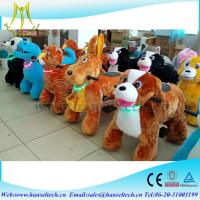 Hansel 2017 game room equipment  plush electric coin operated animal motorized ride for mall Manufactures