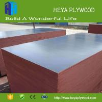Buy cheap 2018 melamine laminated plywood for philippines commercial and construction ply wood market from wholesalers