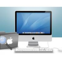 Buy cheap Shanghai Apple Data Recovery and MacBook Hard Drive Recovery Services from wholesalers