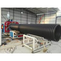 Buy cheap large diameter corrugated drain drainage sewage pe hdpe plastic pipe tube machinery  equipment for sale from wholesalers