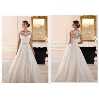 Buy cheap Luxury Long Train A Line Style Wedding Dresses For Bridal Fashionable from wholesalers