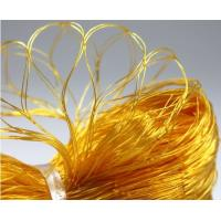 Buy cheap 210d/3R Knotted Multifilament Nylon Fishing Net 3mm Mesh Size Yellow Color from wholesalers