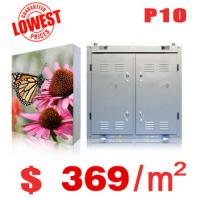 Buy cheap second hand led display screen price list from wholesalers