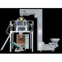 Combined electronic scale packing system for automatic granule packing machine LLQ-K520 Manufactures