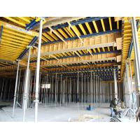 Buy cheap Custom durable scaffolding formwork beam for slab , material - saving with 2 - 2.5 tons bear from wholesalers
