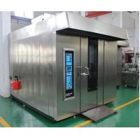 Buy cheap Professional Commercial Bakery Rotary Oven Stable Performance 58KW Power from wholesalers