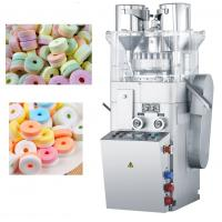 China Double Color Whistling Sugar / Candy Tablet Press Machine , Ring Shape Tablet Maker Machine on sale