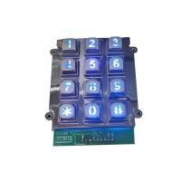 Buy cheap LED Backlit Metal Keypad Silicone Rubber Colored Keys For Access Control System from wholesalers
