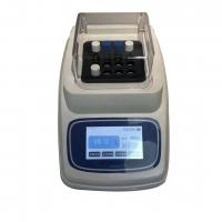 Buy cheap Portable Rapid COD Tester/ chemical oxygen demand cod analyzer from wholesalers
