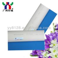 Buy cheap Kinyo MC740 Offset Printing Blanket from wholesalers