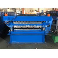 Buy cheap Two Profiles In One Roofing Sheet Roll Forming Machine Double Layer Machine from wholesalers